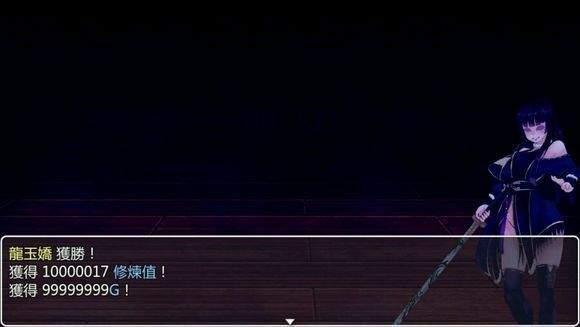 青龙剑姬传安卓破解版