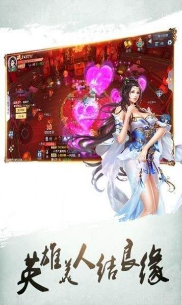 云华仙踪官网版