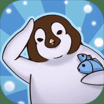 跳跳企鹅最新版