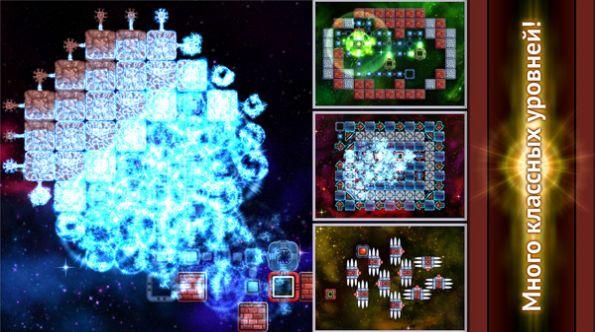 无限宇宙空洞图2