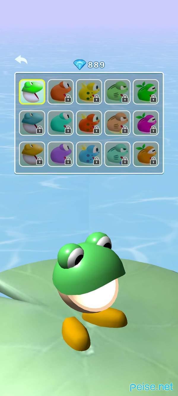 饥饿的青蛙领红包