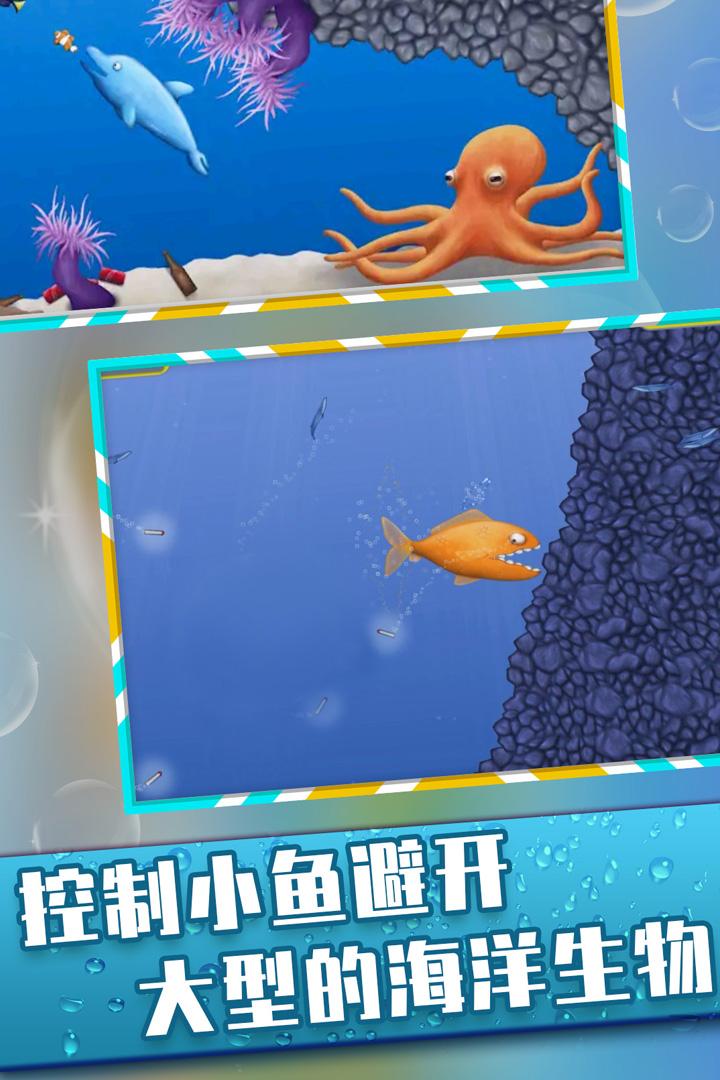 美味深蓝鲨鱼版图5