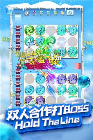 球球英雄破解版无限钻石版图1
