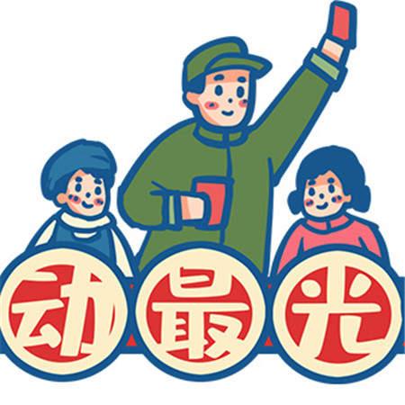五一劳动节九宫格图片