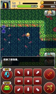 魔女的迷宫dx破解版图3