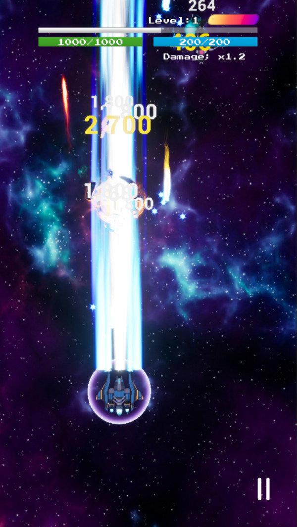 太空战机银河大战图4