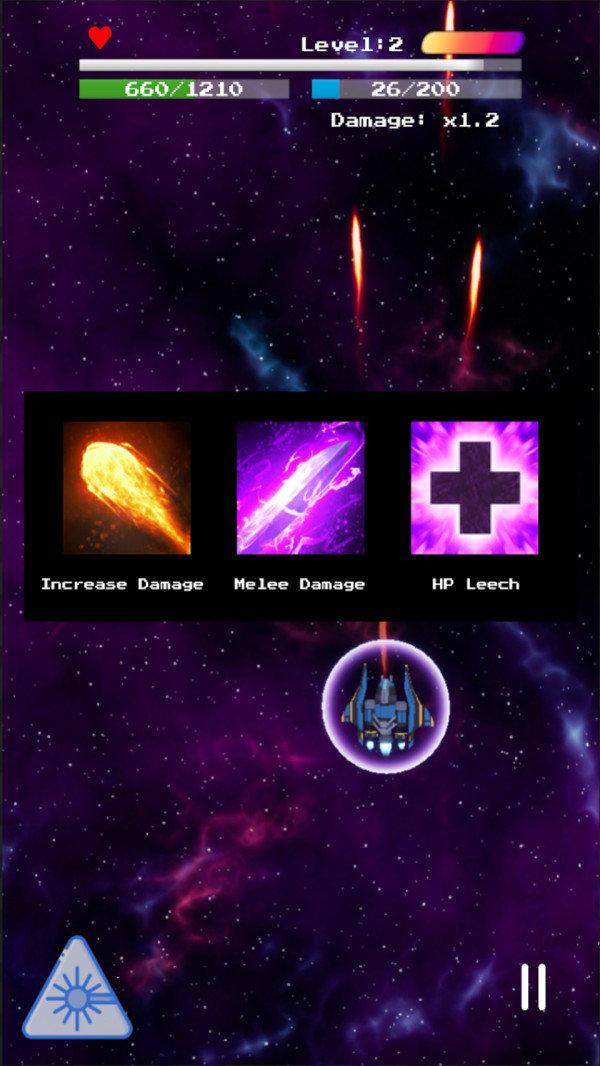 太空战机银河大战图1