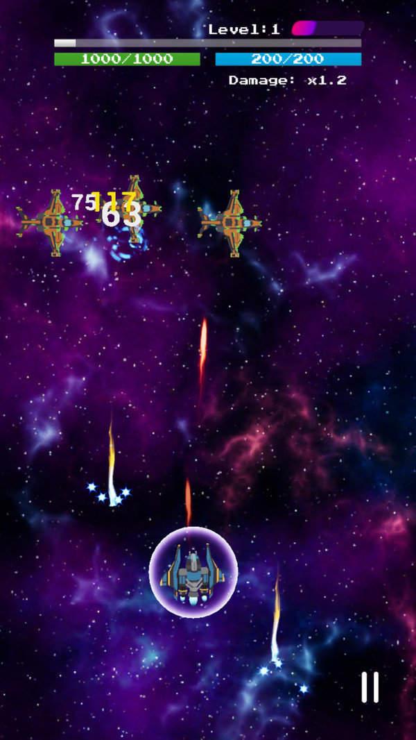 太空战机银河大战
