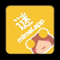 mimeiapp老版本