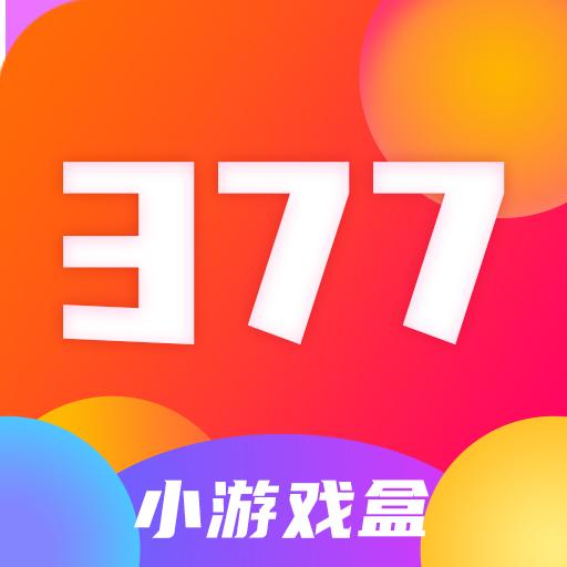 377小游戲盒