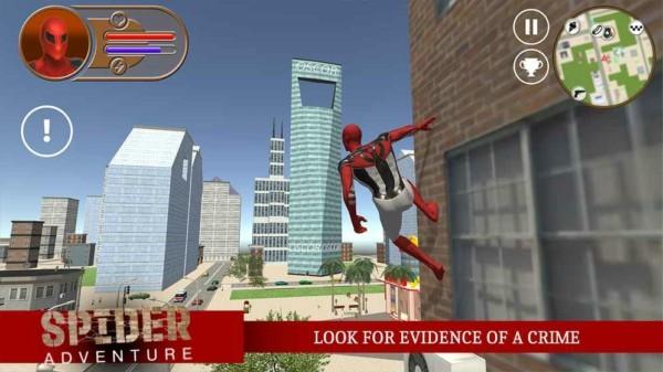蜘蛛人的冒险图1