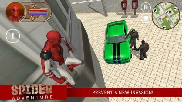 蜘蛛人的冒险图2