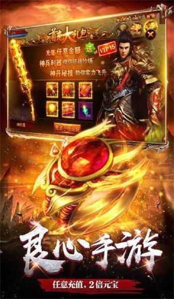超级骷髅王传奇图1
