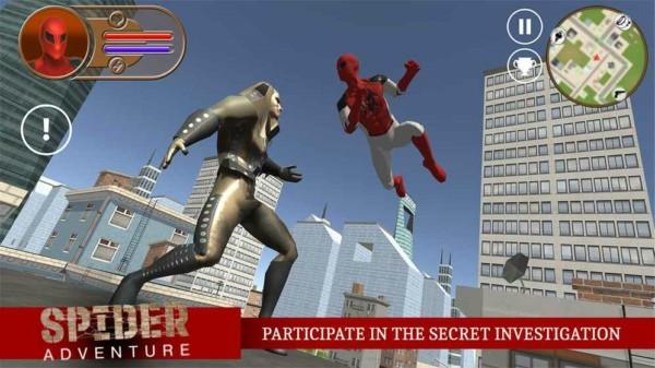 蜘蛛人的冒险图3