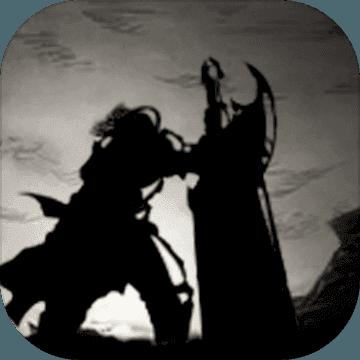 大罗幻境传奇之旅