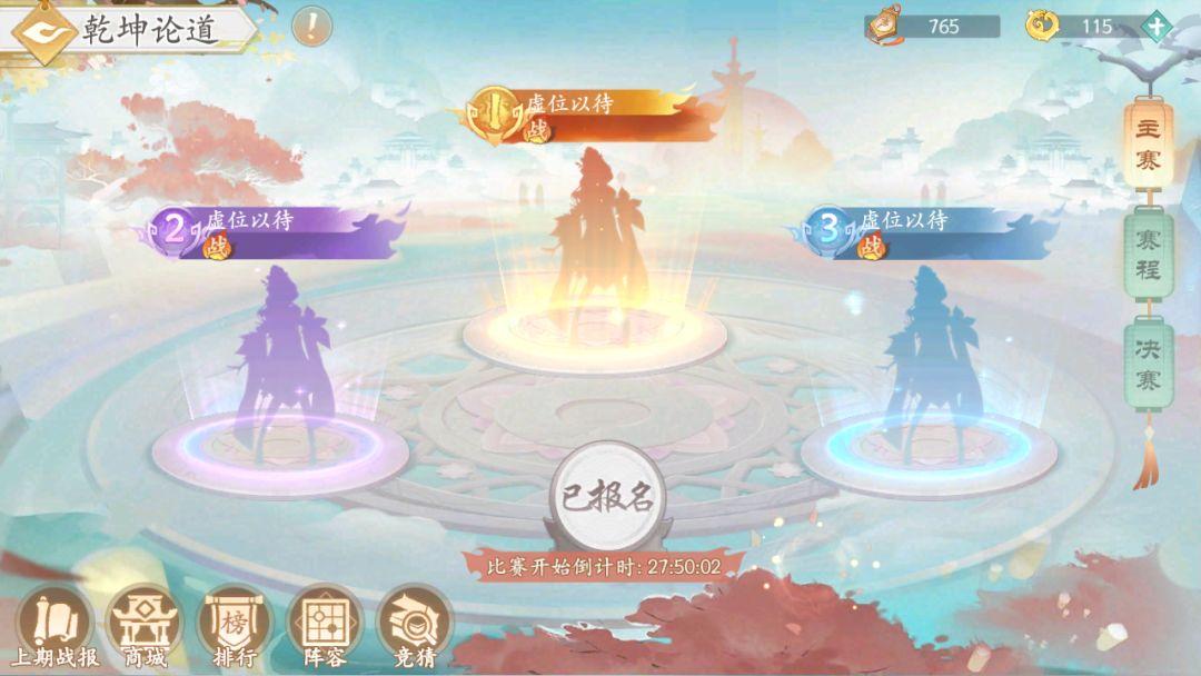 绯色修仙录冷狐版图2