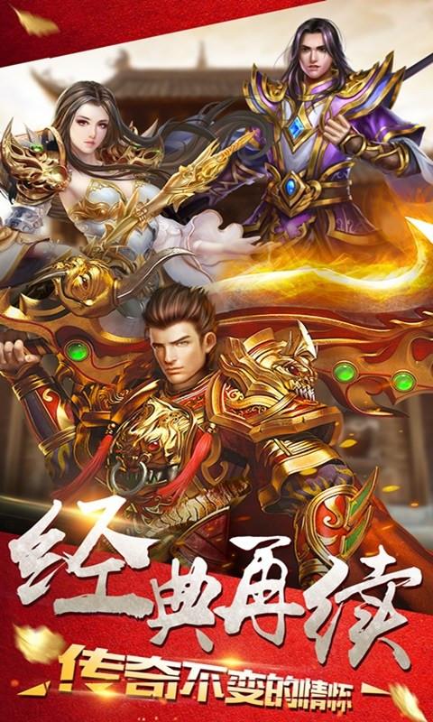 龍騰盛世180ss官網版圖3