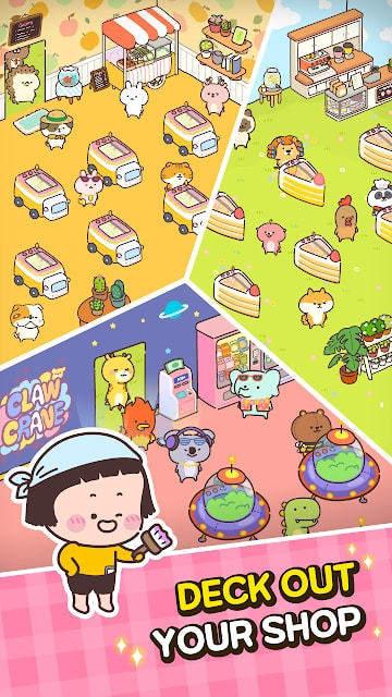 動物玩偶店