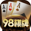 98棋牌最新版本