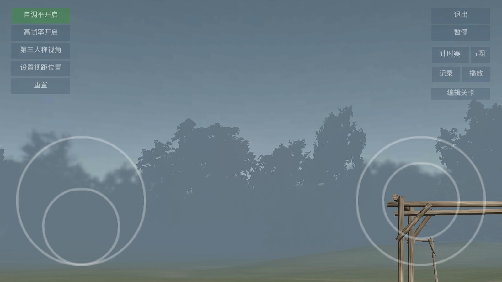 无人机模拟器图2