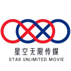 星空无限传媒