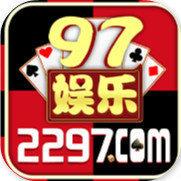 2297官网版棋牌正规游戏