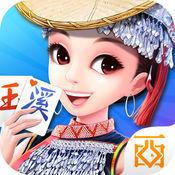 西元玉溪棋牌手机版