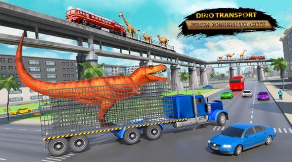 农场动物运输模拟器图1