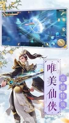 剑缘琉璃梦破解版