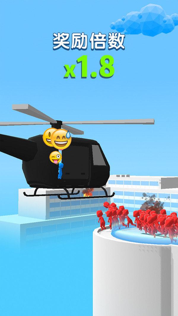 空中营救图2