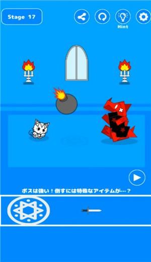 猫咪逃脱大作战图2