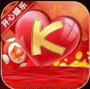 开心娱乐红桃k