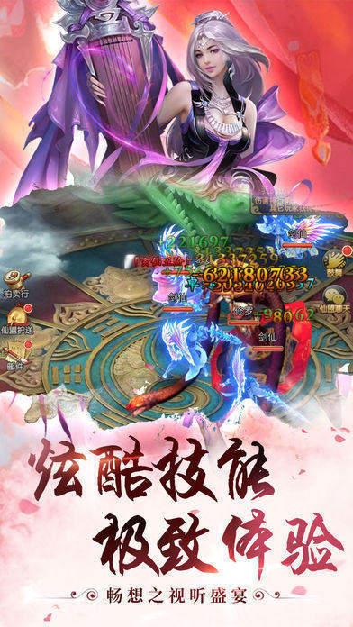 剑来世界3手游红包版