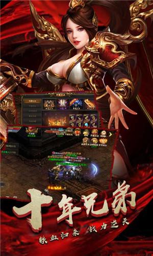 火之游戏原始3d版图1