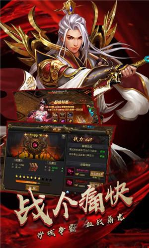 火之游戏原始3d版图2