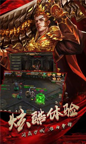 火之游戏原始3d版图4
