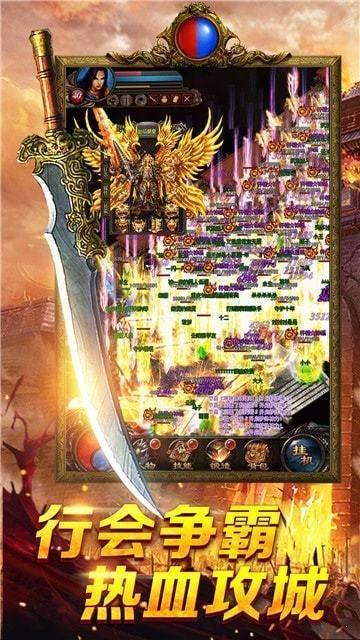 传奇龙渊大陆图4