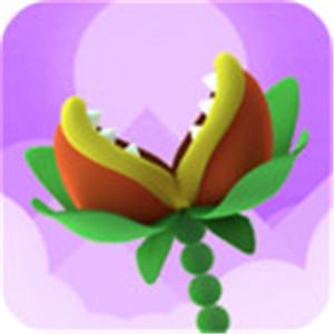 貪吃小植物