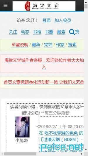 海棠文ag8亚洲国际游戏城app图2