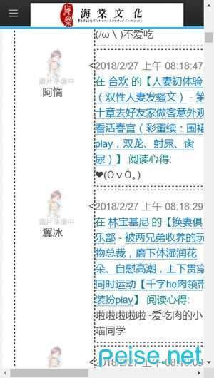 海棠文ag8亚洲国际游戏城app图1