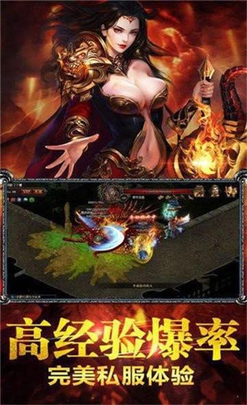 跃龙神途手游图4