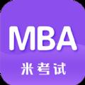 MBA阅读
