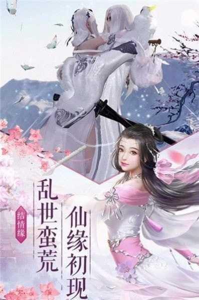 逍遥游之醉梦江湖2