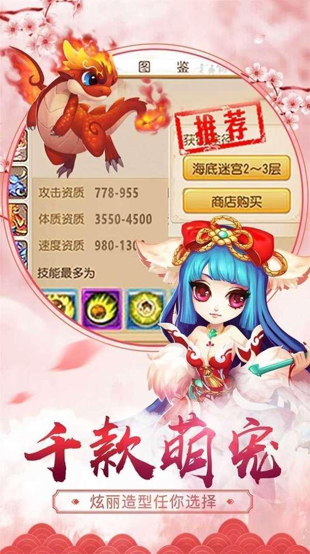 新九州仙剑传红包版