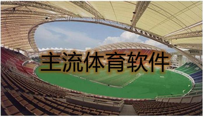 主流体育ag8亚洲国际ag8亚洲国际游戏