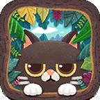 隐秘猫咪森林