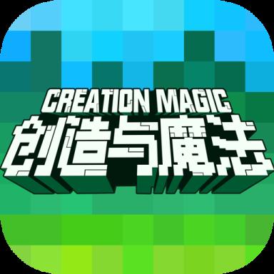创造与魔法饲料大全最新8月版