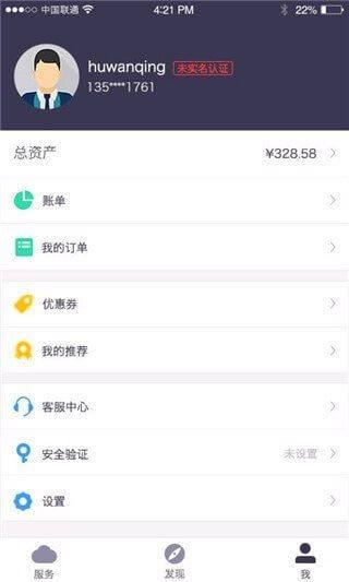 华为云游戏平台图3