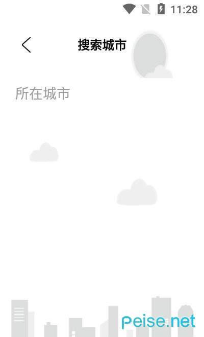 白云天气图3