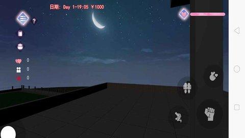 高校模拟器仲夏之夜最新官方版图3